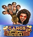 Gangs of Filmistaan 25th September 2020