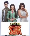 Hamari Bahu Silk 20th August 2019