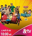 Happu ki Ultan Paltan 15th July 2019
