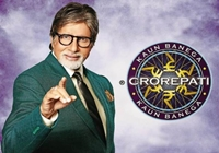 Kaun Banega Crorepati 12 18th January 2021