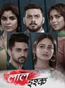 Laal Ishq 22nd March 2020