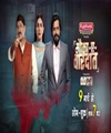 Mauka-E-Vardaat 10th March 2021