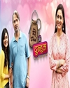Mere Dad Ki Dulhan 10th December 2019