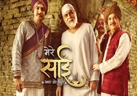 Mere Sai 27th January 2021