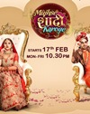 Mujhse Shaadi Karoge 17th February 2020 (1st Episode)