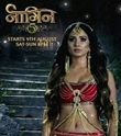 Naagin 5 13th September 2020