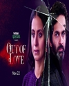 Out of Love (Hotstar Specials) Webseries