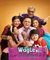 Wagle Ki Duniya 3rd March 2021