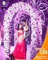 Salaam E Ishq 1st March 2020 Episode 2