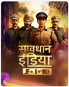 Savdhaan India 8th April 2020
