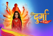Durga 12th March 2021