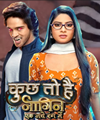 Kuch Toh Hai – Naagin Ek Naye Rang Mein 27th February 2021