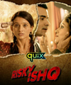Risky Ishq 12th May 2021