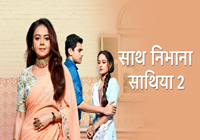 Saath Nibhaana Saathiya 2 25th January 2021