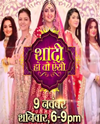 Shaadi Ho Toh Aisi 9th November 2019