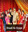 Shaadi Ke Siyape 21st April 2019