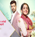 Shaurya Aur Anokhi Ki Kahani 13th April 2021