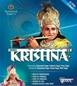 Shri Krishna 21st September 2020