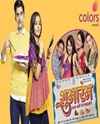 Shubhaarambh 23rd January 2020