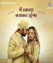 Sufiyana Pyaar Mera 18th June 2019