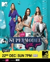 Mtv Supermodel Of The Year 12th January 2020