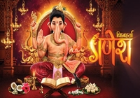 Vighnaharta Ganesh 12th April 2021