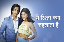 Yeh Rishta Kya Kehlata Hai 13th April 2021