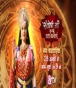 Santoshi Maa Sunayein Vrat Kathayein 14th September 2020