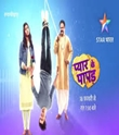 Pyaar Ke Paapad 9th August 2019