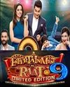 Entertainment ki Raat – Limited Edition 29th April 2018 Free Watch And Download Serial Online