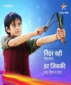 Chandrashekar 5th June 2018 Free Watch And Download Serial Online