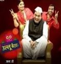 Har Shaakh Pe Ullu Baitha Hai 9th August 2018 Free Watch And Download Serial Online