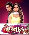 Bepanah 13th August 2018 Free Watch And Download Serial Online