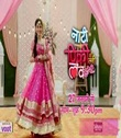 Naati Pinky Ki Lambi Love Story 14th September 2020