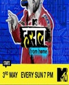 MTV Hustle From Home 31st May 2020