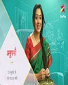 Anupamaa 26th September 2020