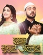 Ishq Subhan Allah 22nd September 2020