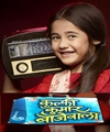 Kulfi Kumar Bajewala 25th October 2018 Free Watch Online