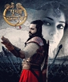 Prithvi Vallabh 29th April 2018 Free Watch And Download Serial Online