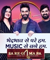 Sa Re Ga Ma Pa 2018 14th October 2018 Free Watch Online