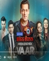 Bigg Boss 13 (Weekend Ka Vaar) 12th January 2020
